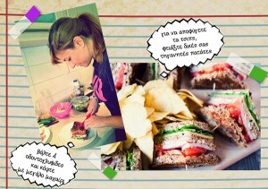 ftiaxnoume-club-sandwich1