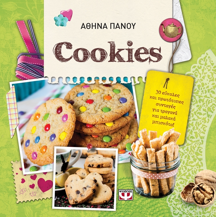 COOKIES_cover